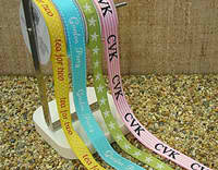 Personalized, imprinted ribbons available from Initial It Please
